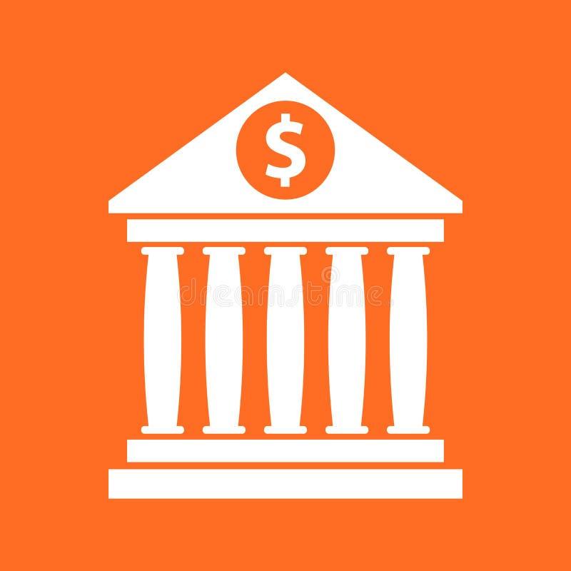 与的银行大楼象美元的符号平的样式 博物馆传染媒介 皇族释放例证