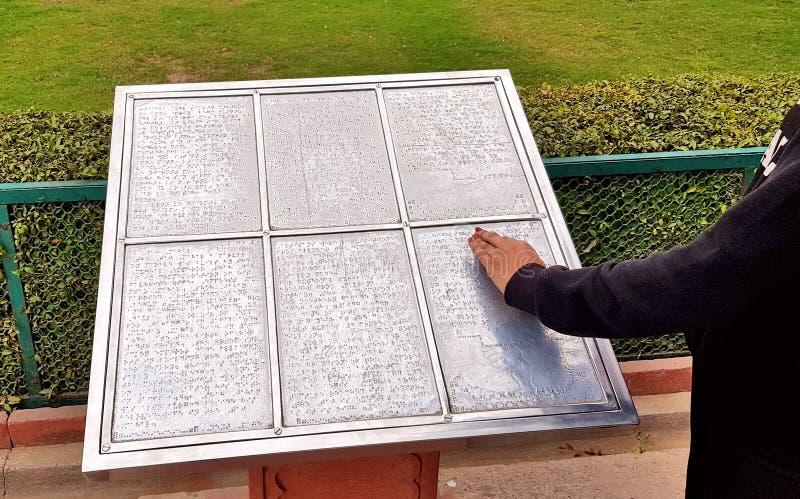 与盲人识字系统数字的盲人识字系统字母表 库存图片