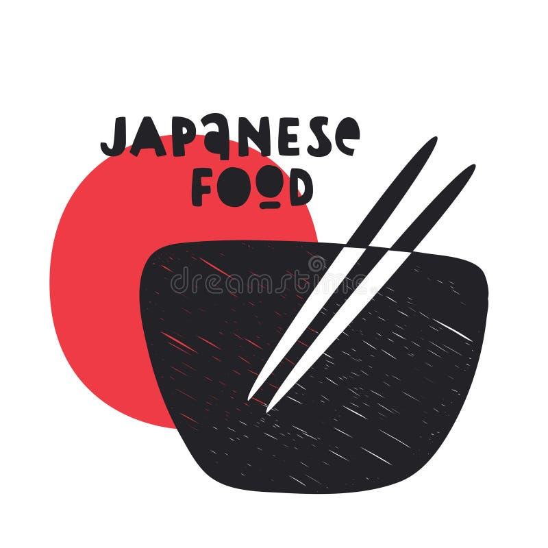 与碗和筷子的日本料理平的例证 餐馆的,咖啡馆商标 向量例证
