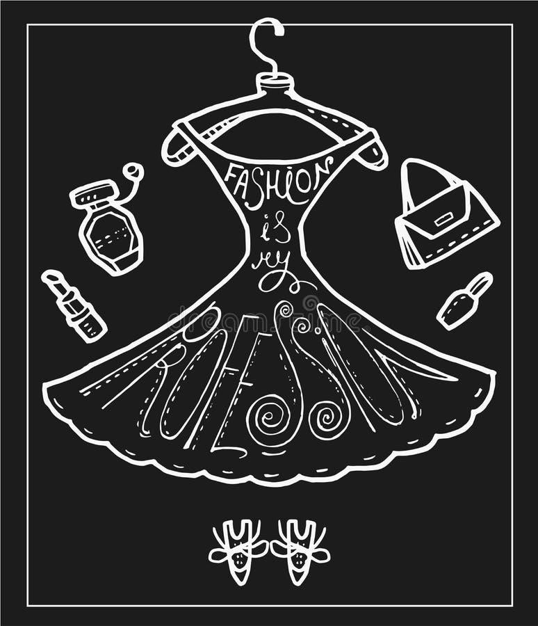 与礼服和辅助部件的时尚印刷品 时尚是我行业 库存例证