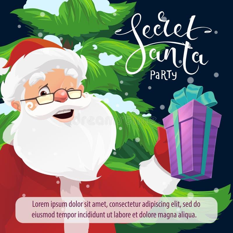 与礼物的秘密圣诞老人圣诞派对邀请 皇族释放例证