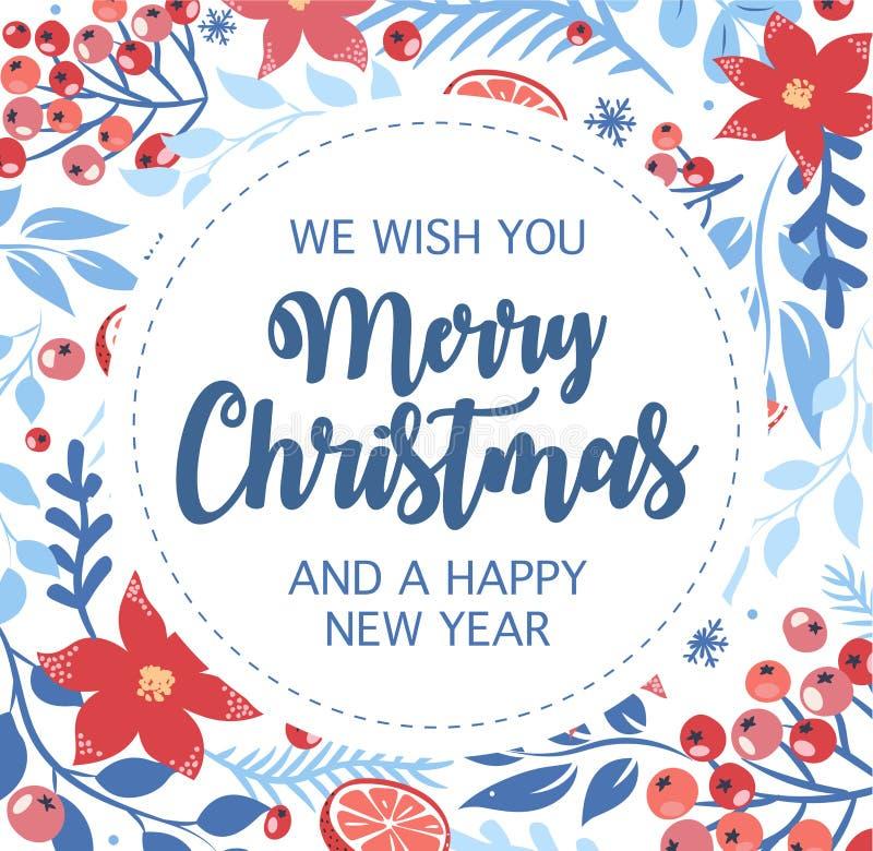 与礼物盒的圣诞节平的被放置的设计 包装纸或织品 圣诞节和新年元素,您的设计的海报 mer 皇族释放例证