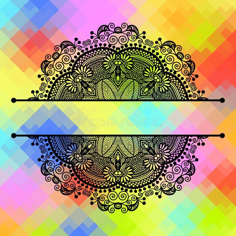与种族花的方形的几何构成 皇族释放例证