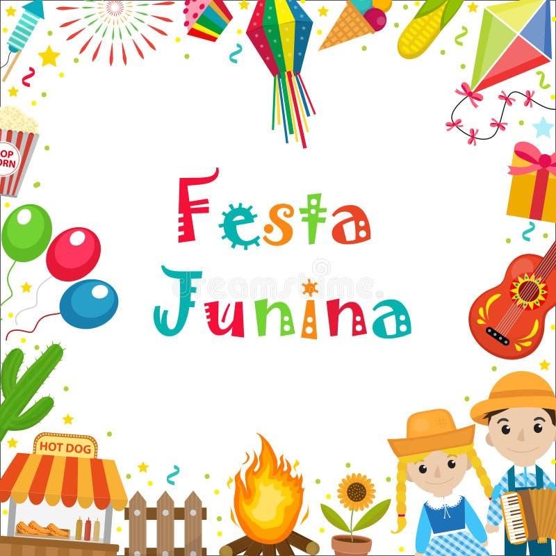 与空间的Festa Junina框架文本的 您的设计的巴西人拉丁美洲的节日空白模板与 皇族释放例证
