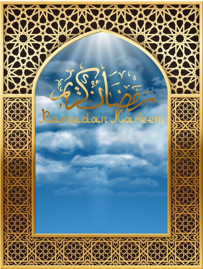 与窗口的赖买丹月背景在清真寺 库存例证
