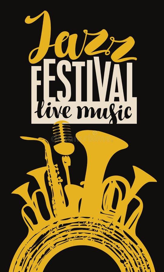 与管乐器和mic的爵士节海报 向量例证