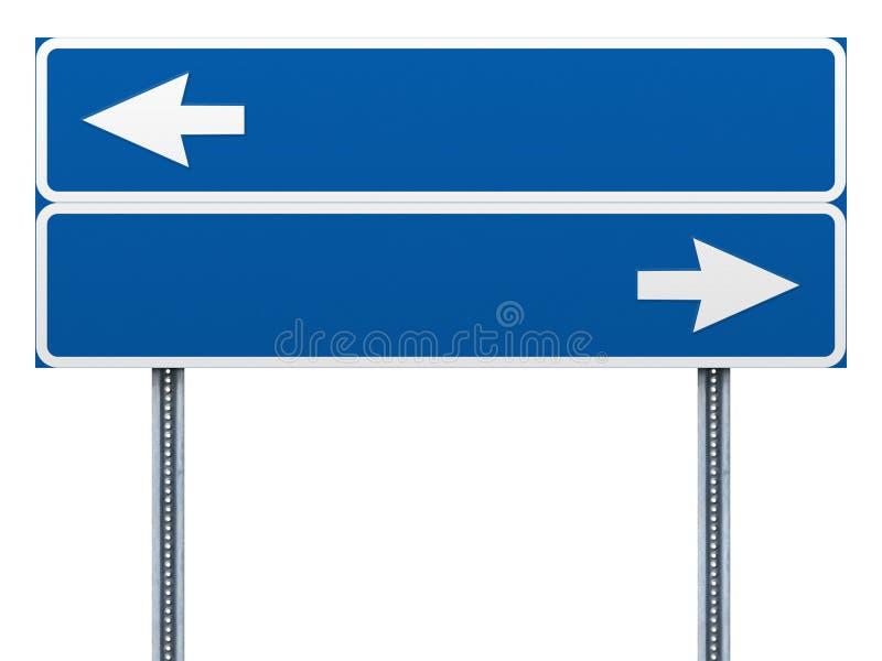 与箭头的空白的蓝色路标 库存例证