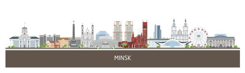 与米斯克市大厦的文本的背景和地方 水平的取向横幅,飞行物,站点的倒栽跳水 向量例证