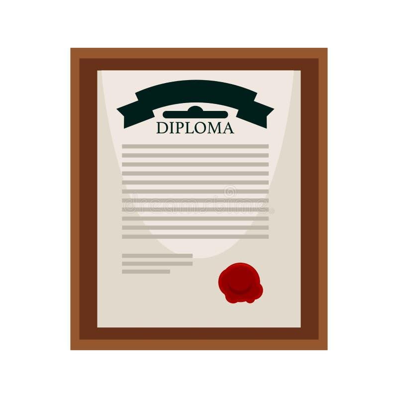 与红色封印的大学文凭在木制框架 库存例证