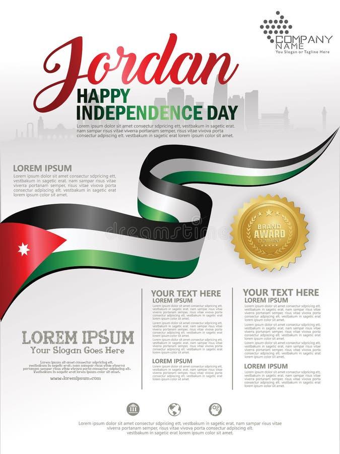 与约旦的挥动的旗子和剪影的约旦愉快的独立日背景有奖丝带皇族的 ???? 向量例证