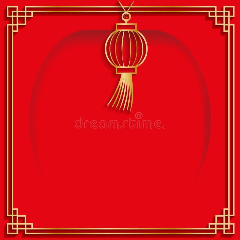 与纸被切开的灯笼的象限多层横幅中国风格框架有您的文本的空的中心地方的 中国卷标号 皇族释放例证