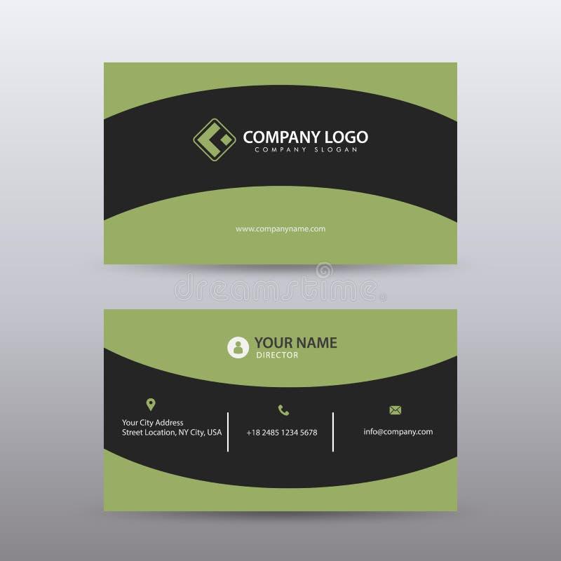 与绿色黑色的现代创造性和干净的名片模板 r 向量例证
