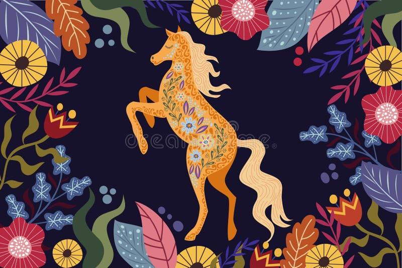与美丽的抽象民间马和花的艺术传染媒介水平的五颜六色的例证在黑暗的背景 皇族释放例证