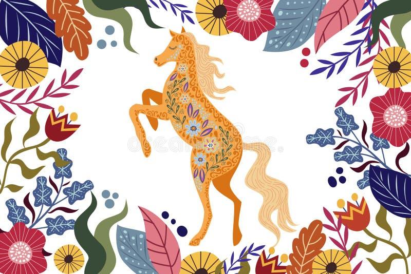 与美丽的抽象民间马和花的艺术传染媒介水平的五颜六色的例证 库存例证