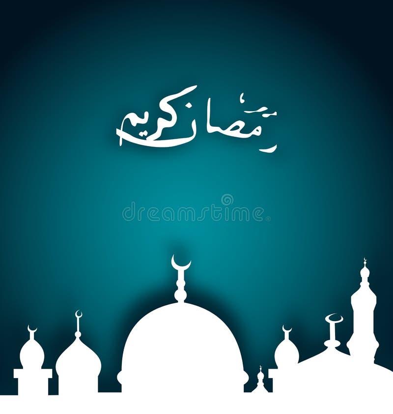 与美丽的清真寺的典雅的宗教背景 库存图片