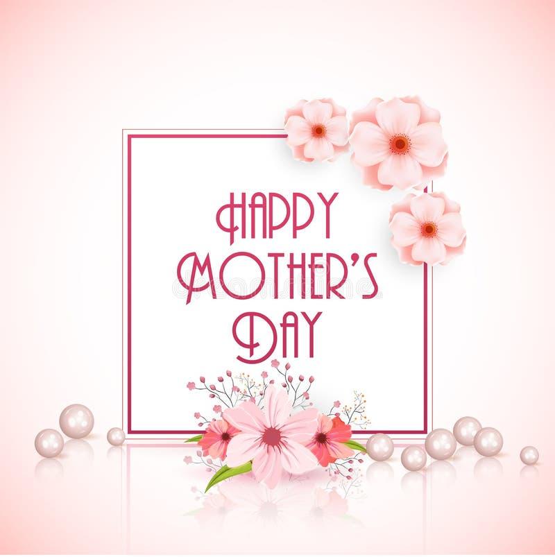 与美丽的花的愉快的母亲` s天庆祝概念, p 向量例证