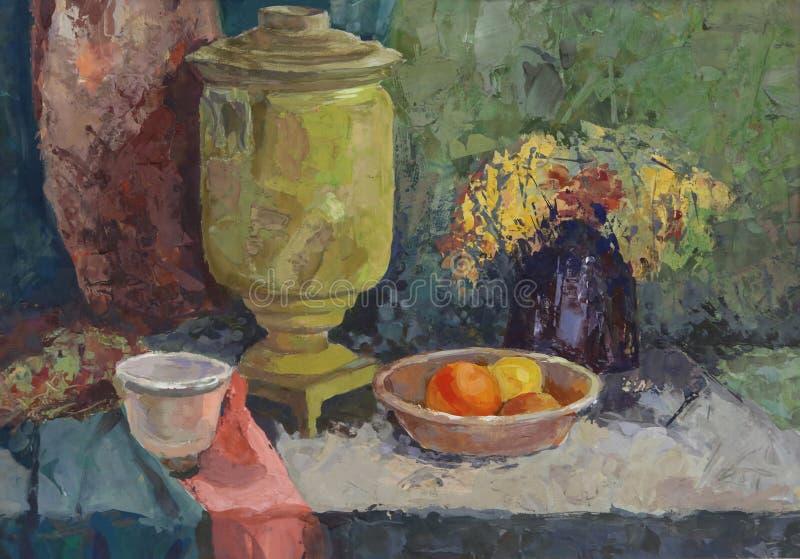 与老黄铜俄国式茶炊的静物画 库存例证