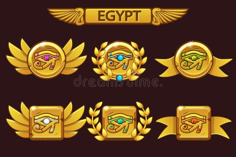 与色的珍贵的宝石的埃及眼睛 接受成就,传染媒介模板埃及奖 向量例证