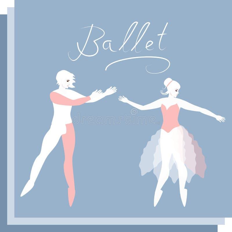 与芭蕾的浪漫卡片 美丽的男人和妇女跳舞 典雅的舞蹈夫妇 库存例证