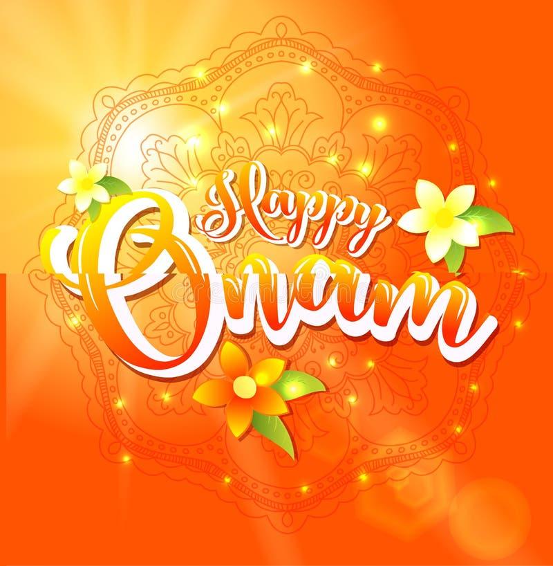 与花卉愉快的Onam南印度收获节日的背景和字法 也corel凹道例证向量 向量例证