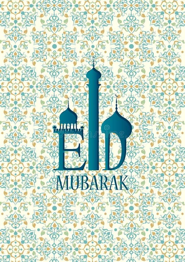 与花卉设计的Eid穆巴拉克愉快的Eid背景 皇族释放例证