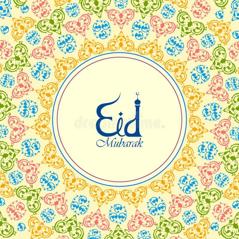 与花卉设计的Eid穆巴拉克愉快的Eid背景 向量例证