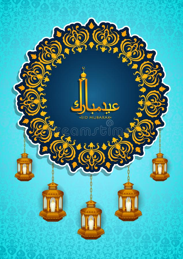与花卉设计的Eid穆巴拉克愉快的Eid背景 库存例证