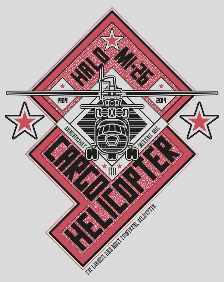 与苏联货运直升机的几何构成 皇族释放例证
