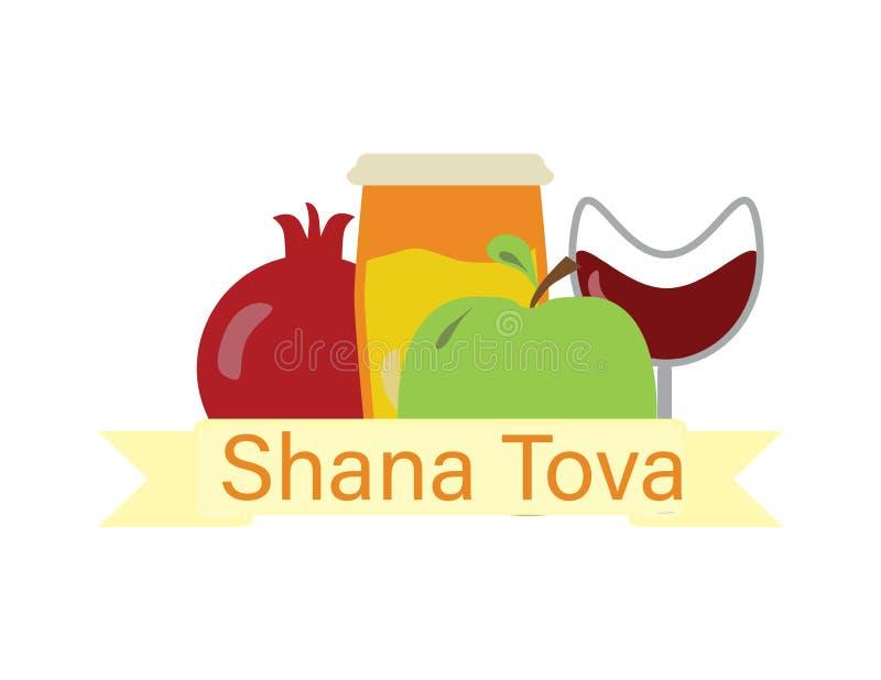 与英国文本Shana tova、石榴、杯酒,苹果和蜂蜜的犹太新年犹太假日横幅 库存例证