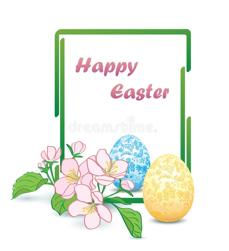 与苹果树花和装饰复活节彩蛋-愉快的复活节传染媒介卡片的垂直的长方形绿色框架 向量例证