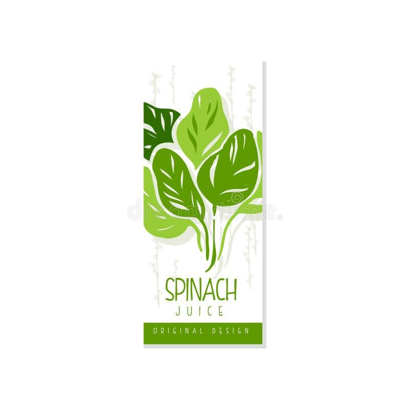 与菠菜绿色叶子的创造性的手拉的标签  健康素食饮料 菜饮料 拉长的现有量向量 向量例证
