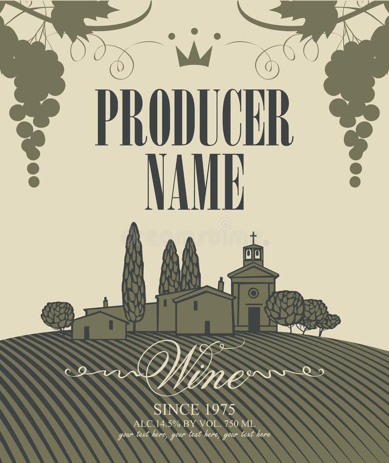 与葡萄园风景的酒标签  向量例证