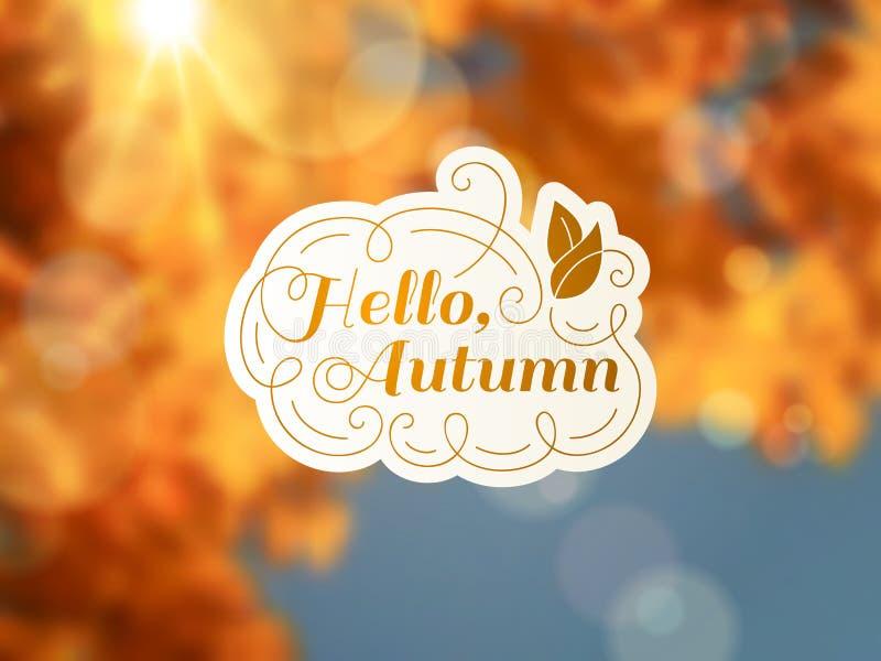 与葡萄酒标签的秋天背景和太阳放光 向量例证