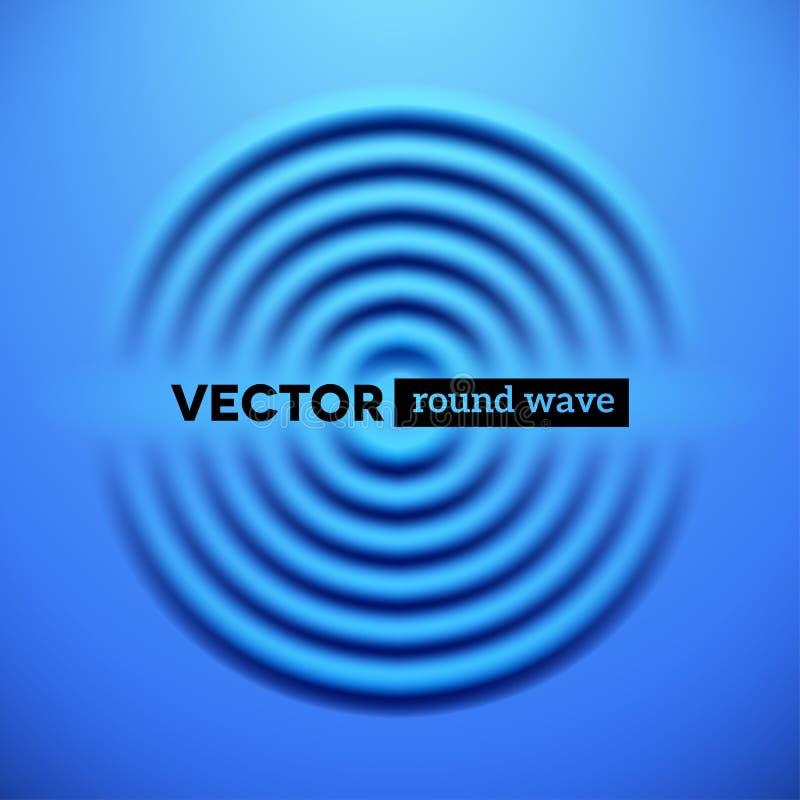 与蓝色波纹波浪的抽象背景 库存例证
