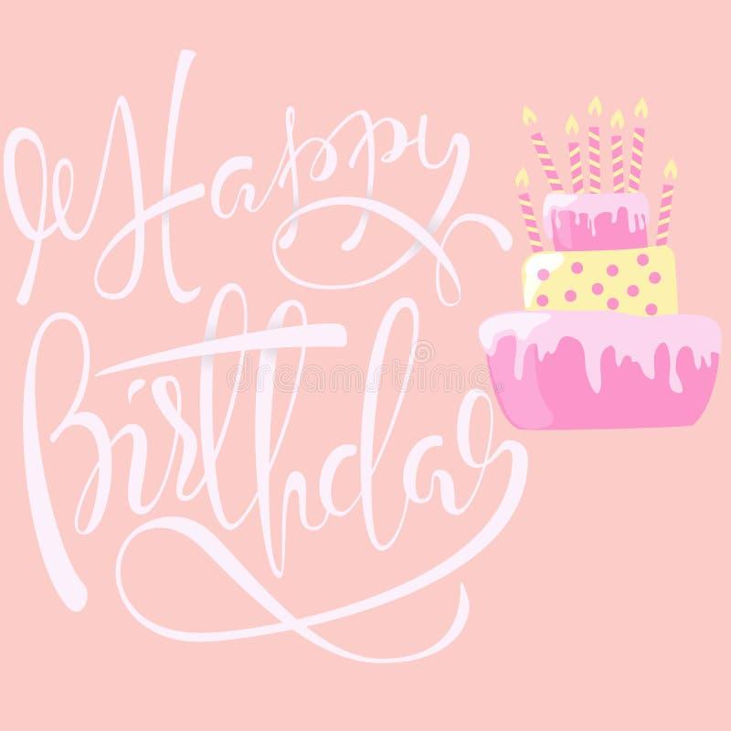 与蛋糕和蜡烛的生日快乐卡片 传染媒介字法 EPS10 向量例证