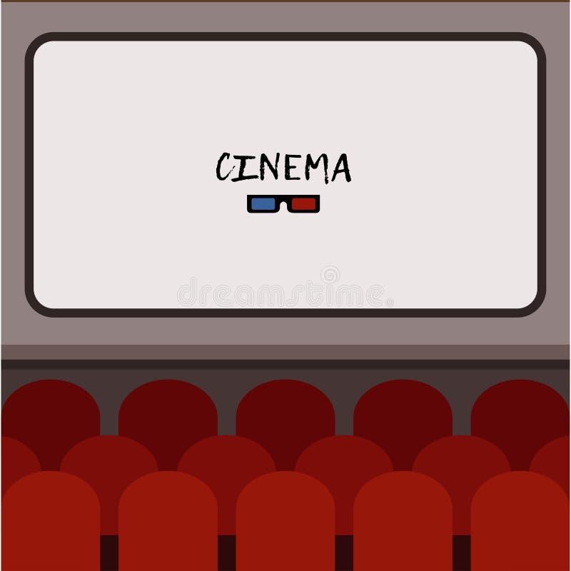 与行的内部戏院大厅例证舒适 皇族释放例证
