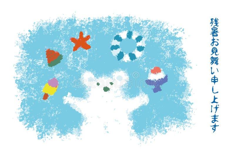 与被刮的冰、冰糖果和西瓜,晚夏问候的蜡笔画的北极熊 向量例证