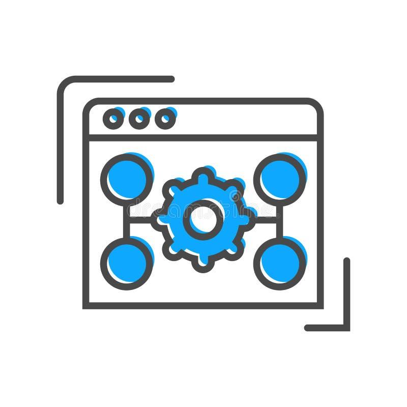 与计划标志的进程管理象 库存例证