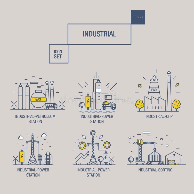 与设计元素气体,橄榄的大工业象集合,干净, 皇族释放例证