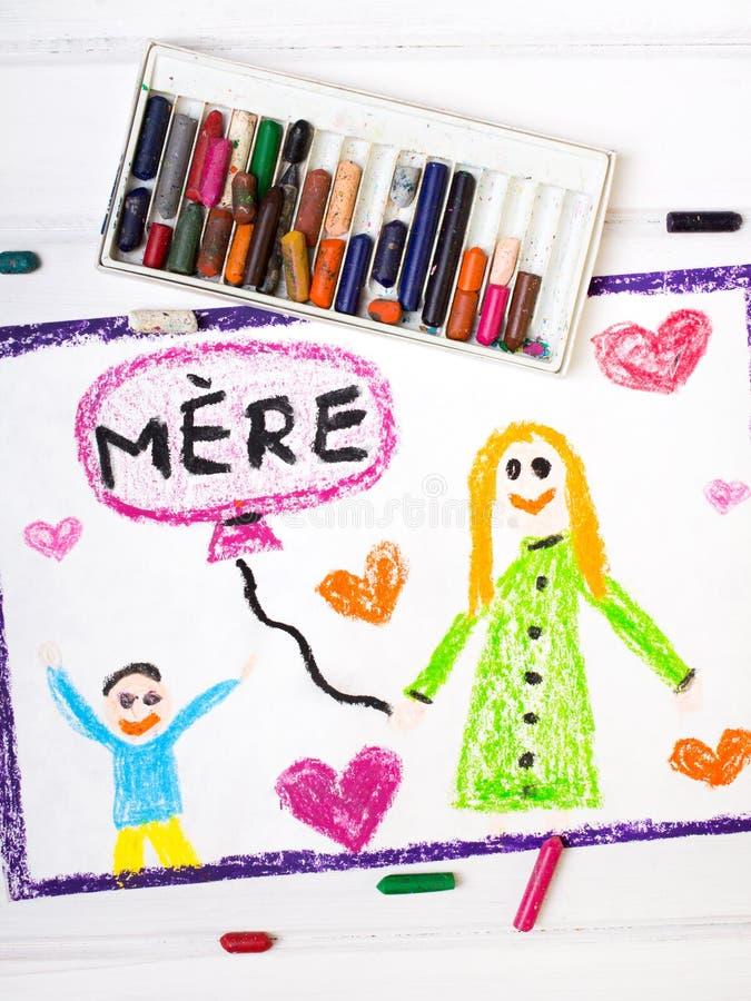 与词母亲的法国母亲节卡片 库存照片