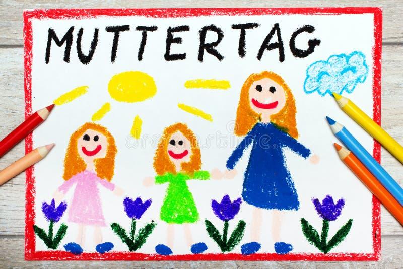 与词的德国母亲` s天卡片:母亲` s天 图库摄影