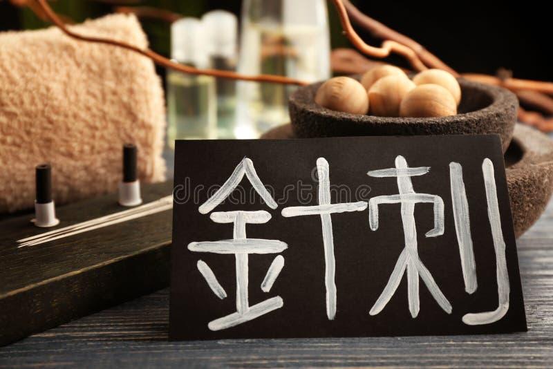 与词针灸的卡片用中文和供应 免版税库存图片