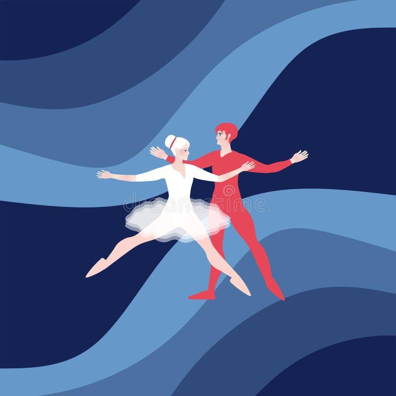 与跳芭蕾舞者的浪漫卡片在蓝色背景 背景高雅重点邀请浪漫符号温暖的婚礼 向量例证