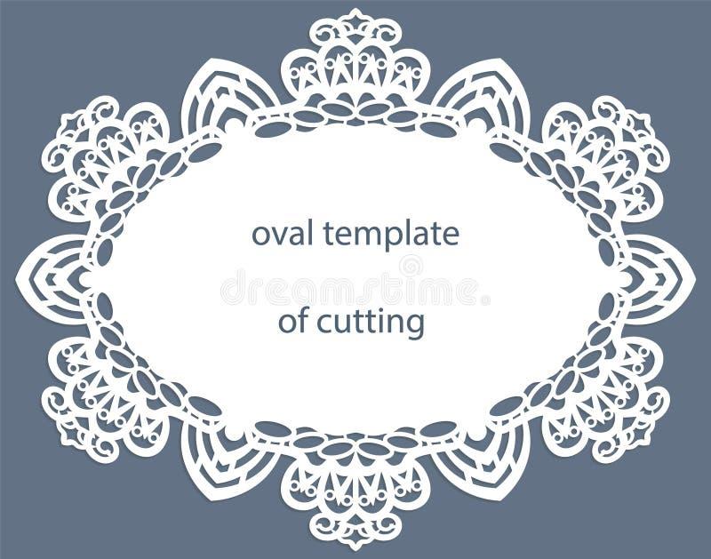 与透雕细工卵形边界,在蛋糕下的纸小垫布,切开的,婚姻的邀请,装饰板材模板的贺卡 向量例证