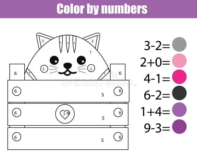 与逗人喜爱的猫字符的着色页 由数字教育儿童比赛的颜色,画哄骗活动 算术比赛 皇族释放例证