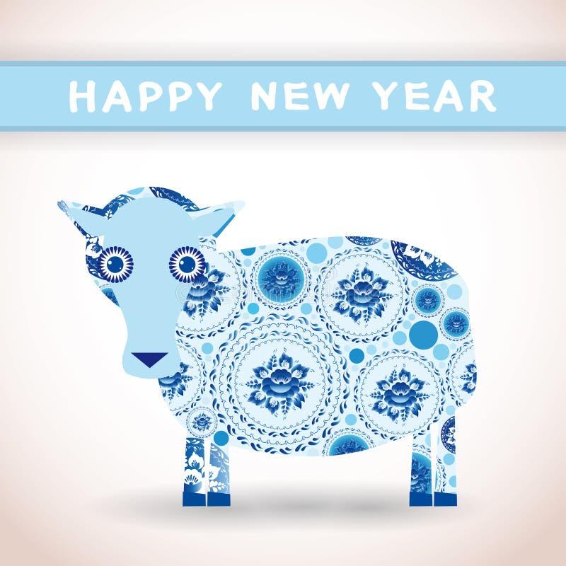 2015与逗人喜爱的蓝色绵羊的新年卡片 新年好 Greetin 库存例证