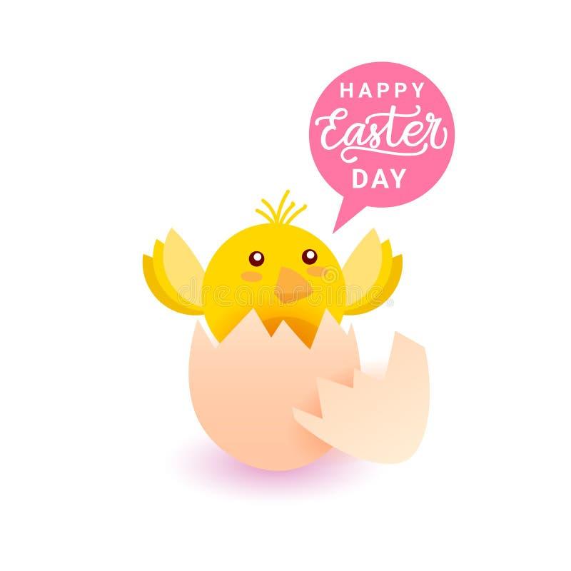 与逗人喜爱的黄色鸡的愉快的复活节天贺卡背景在鸡蛋 库存例证