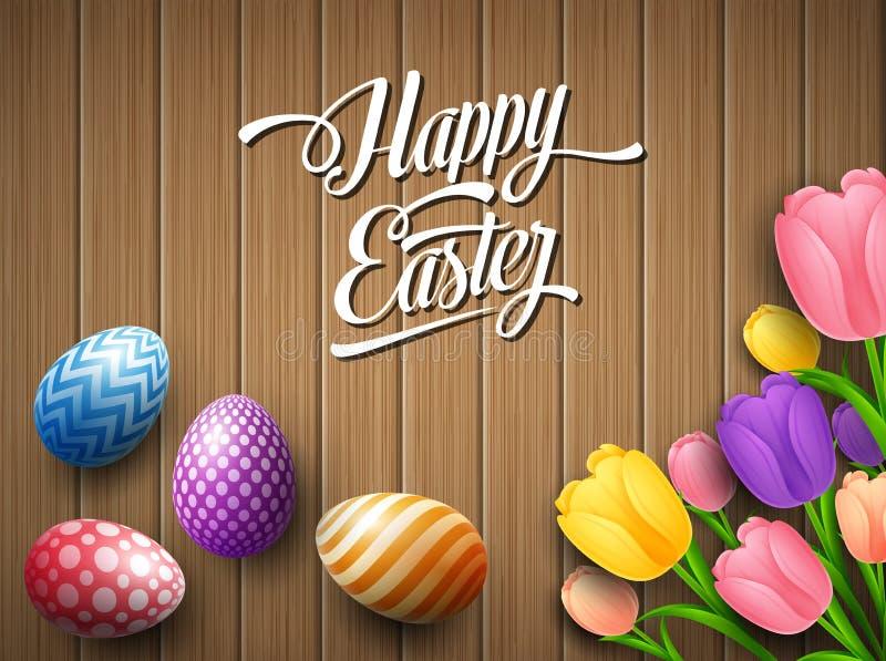 与郁金香的愉快的复活节五颜六色的鸡蛋在木棕色背景上美妙地开花 向量例证