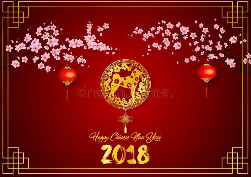 与金狗在框架和垂悬的中国灯笼的愉快的农历新年2018卡片在樱桃分支 库存例证