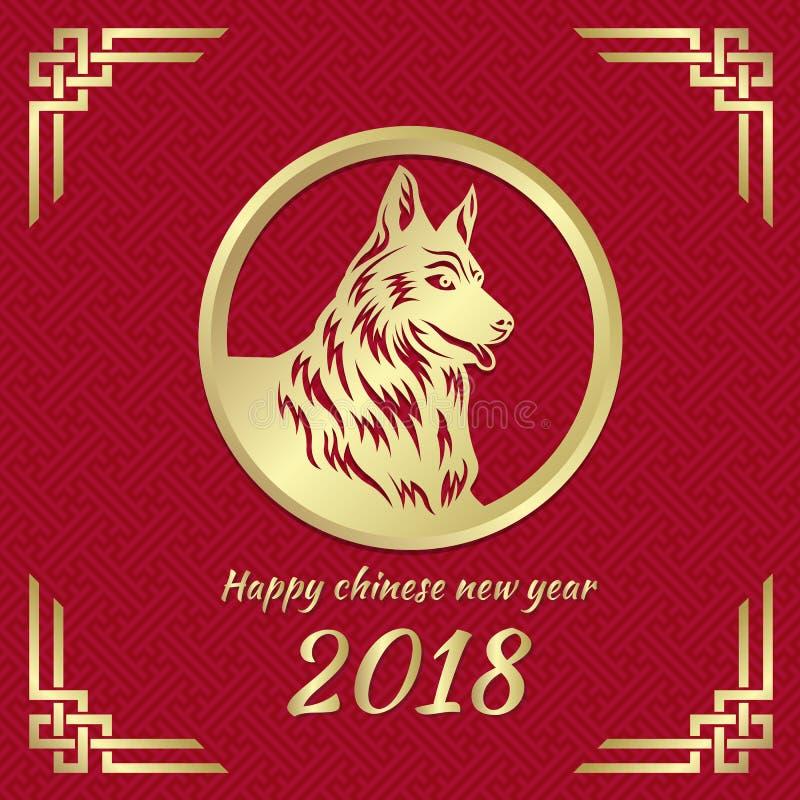 与金狗黄道带的愉快的春节2018年签到在红色瓷样式摘要背景和框架壁角传染媒介d的圈子 库存例证